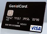 Kreditkarte GenialCard Hanseatic Bank Vergleich
